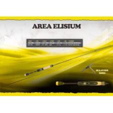 Area Elisium 1,78m 0,8-2,5g