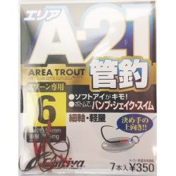 A-21 Spoon - Size 6