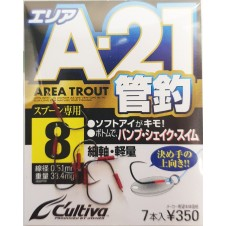A-21 Spoon - Size 8