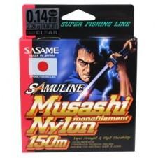 Samuline Musashi Nylon monofilament 150m 0,14mm